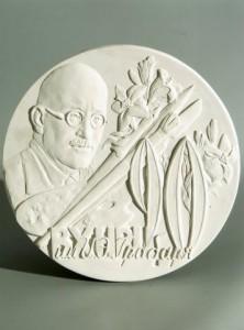 Памятная медаль к 90-летию реставрационного центра им И.Э. Грабаря