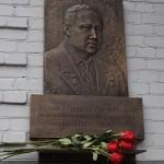 Мемориальная доска М.Л. Милю
