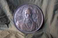 Медаль в честь 150 - летия К.Э. Циолковского