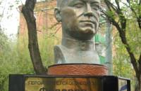 Герой СССР И.Е. Федоров. Химки