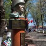 Герой СССР Воронов В У (Химки)