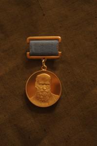 Медаль Жуковский Н.Е. (аверс)