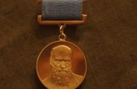 Медаль Жуковского Н.Е. (аверс)