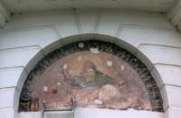 Саваоф в Яропольце