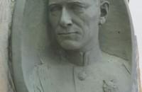 Георгий Александер
