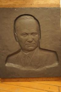 Академик Христианович С.А.