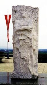 Памятник Карбышеву Д.М.