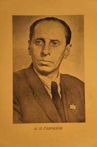 Скульптор Гаврилов