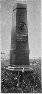 Обелиск Захарову