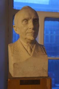 Бюст Голубева В.В.